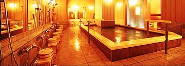 image bath