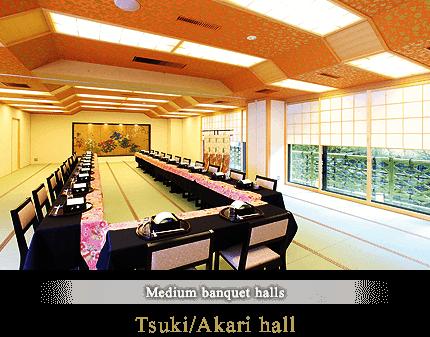 Tsuki/Akari hall