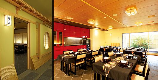 Small Dining Hall imagecc