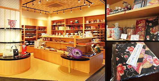 Souvenir Shops imagecc