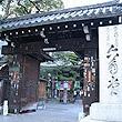 Rokkaku-do Temple