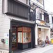 Ishiguro Koho