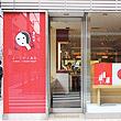 YOJIYA咖啡廳 三條店
